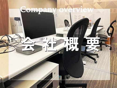 IMG_icon01
